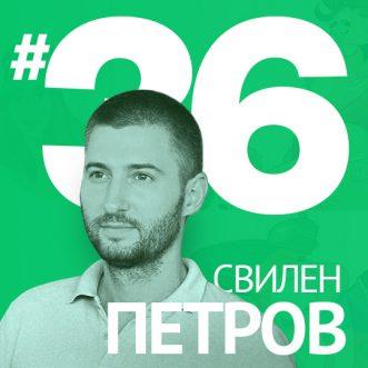 """36/ Свилен """"spovv"""" Петров – За работната етика, пасивните доходи, dribbble & behance, илюстрация и дизайн"""