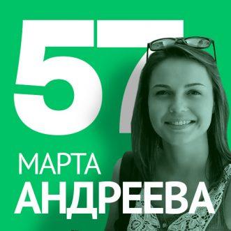 57/ Марта Андреева  – Как се става илюстратор в номиниран за оскар анимационен филм?